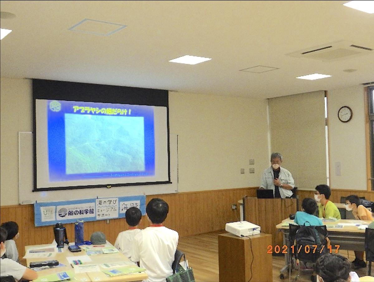 坂東さんの講演
