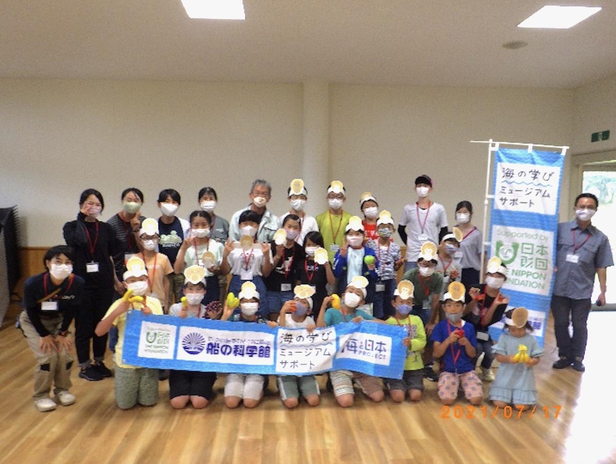 参加者記念写真(コロナだからみんなマスク)